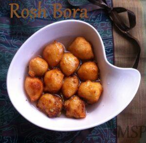 roash bora, top down shot