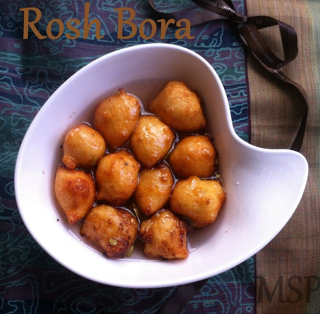 rosh bora, top down shot