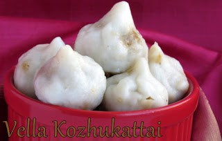 Poorana Kozhukattai / Vella Kozhukattai / Modhakams