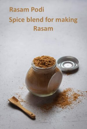 A unique South Indian spice mix - rasam powder- prepared to make Rasam - one of the courses in a South Indian meal.